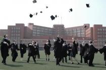 北京将对大学生创业团队最高奖励20万元