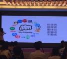 51社保网天津分公司牵手闯先生 ,一起为创业提供全方位服务