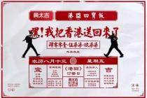 一个卖煎饼的黄太吉,凭什么拿下1.8亿融资?