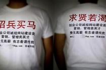 安福双:一个互联网金融创业者的七点自白