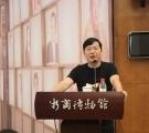 边锋游戏创始人郭羽:他靠把创业故事写成小说开了家公司